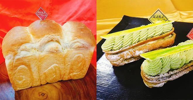 製パン体験メニュー
