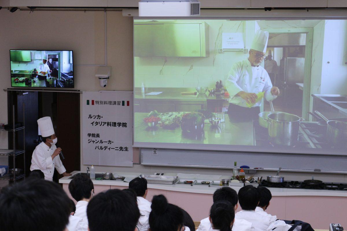 恒例のイタリア料理講習会が開催されました